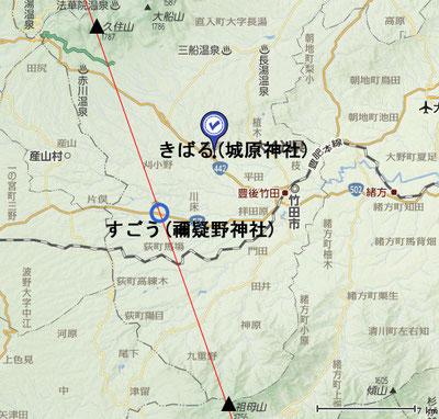 北に久住山、南に祖母山を配する竹田市