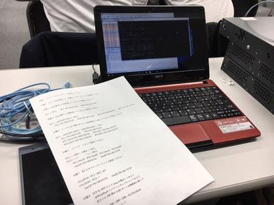 プログラミングの勉強中です!
