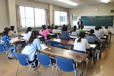 「子育てコーチング」家庭教育学級学習プログラム