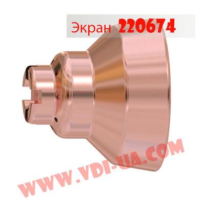 Ручной экран Hypertherm Powermax 45 (220674)