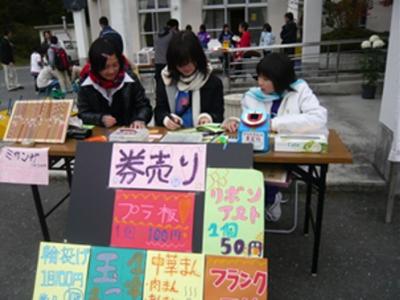地区民祭でのボランペコーナー