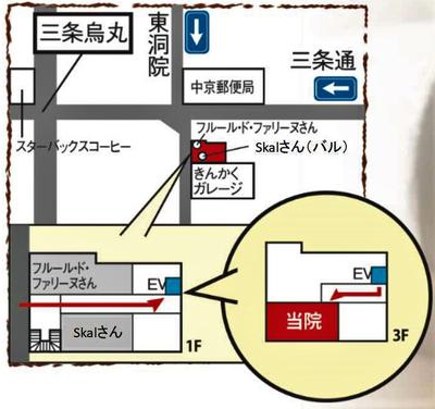 京都市中京区烏丸にある畠鍼灸院整骨院、京都三条烏丸治療院の地図詳細