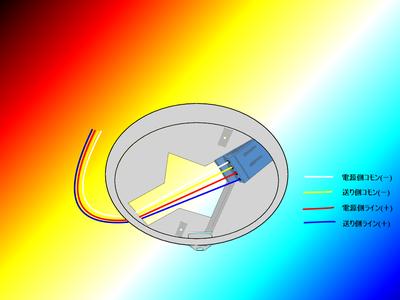 4心の感知器配線は電線が1本