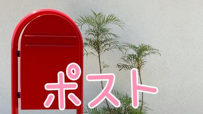 エクステリア フェンス ポスト ガーデンルーム テラス 立水栓 広島 廿日市 大竹市 岩国市