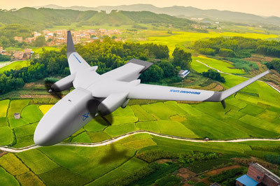 Artist's impression of the new Chinese cargo drone