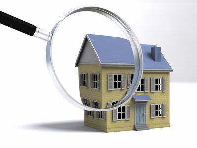 Строительный контроль, технический надзор, качество строительных работ фактический объем работ
