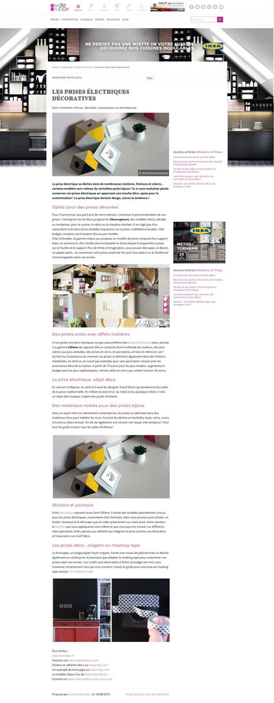 """Le site d'interrupteurs et prises design """" interrupteur-pour-tous.fr """" fait l'objet d'un article sur DECO.FR votre magazine conseil sur le shopping et l'aménagement intérieur"""