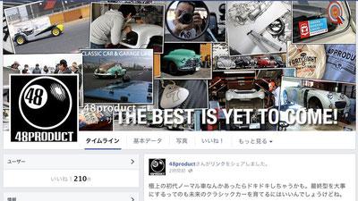 48PRODUCT フェイスブック