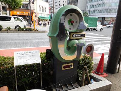 神保町駅前モニュメント