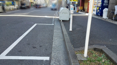 伊勢崎地区 富士見町パーキング・メーター