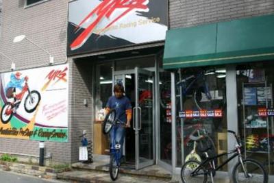 二代目 Pro Shop YRS(外観)