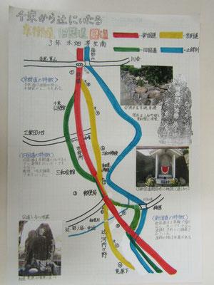 千束から辻にいたる 京街道 旧国道 国道(1)