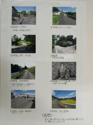 千束から辻にいたる 京街道 旧国道 国道(2)