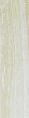Apavisa Nanoessence beige