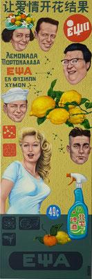 Gemälde 661,EWA , Acryl auf Leinwand, 2020,150 x 50 cm