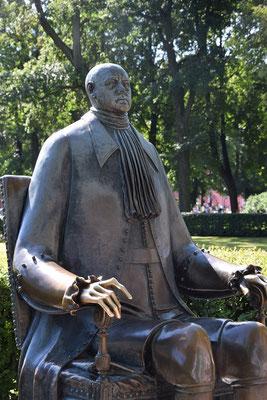 Пётр Вели́кий статуя