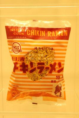 Chikin Ramen - Das Original
