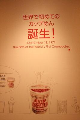 Die Erfindung der CupNoodles geht auf einen USA-Besuch Andos zurück.