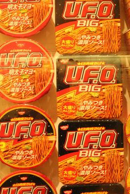 Die UFO-Generationen