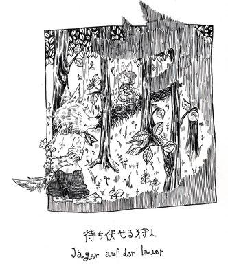 森の情景・待ち伏せる狩人
