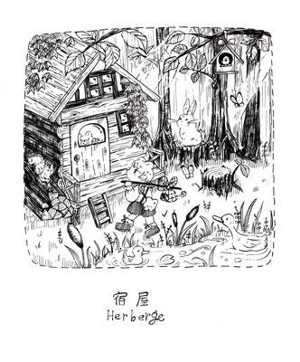 森の情景・宿屋