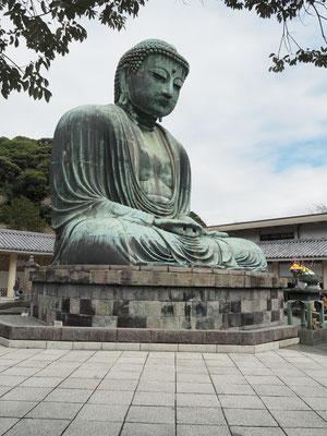 Japan, Kamakura, Grösster Buddha der Welt