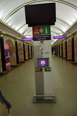 Station unten