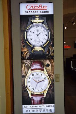 Uhren im Schaufenster
