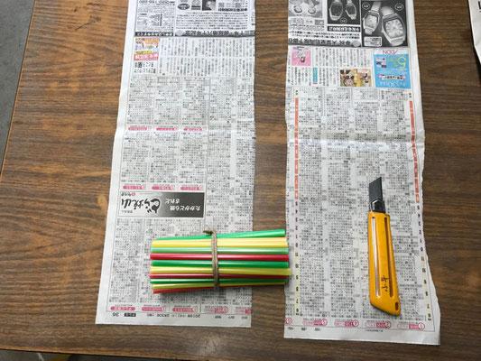 ビニールの巣筒と新聞紙
