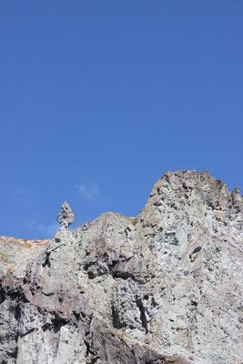 Balancing Rock