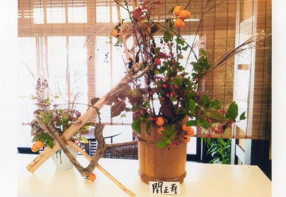 関正寿 社中「草月いけはな展」10月11日、12日 神岡町船津座