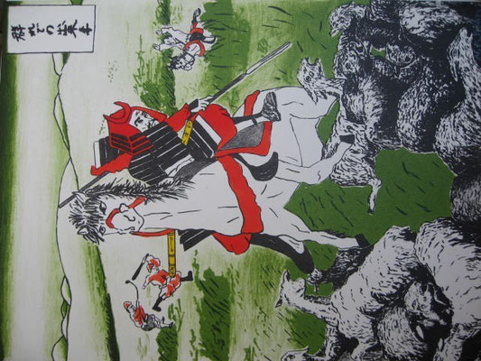 6.- El Caballero De La Triste Figura, Litografía, mancha 28 x 38 cm., soporte 28 x 38 cm.