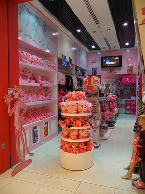 pink Panther shop Dubai
