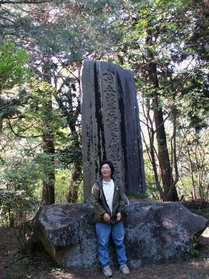 写真B 小田五郎追弔碑 ベンチ有り 整備されています。