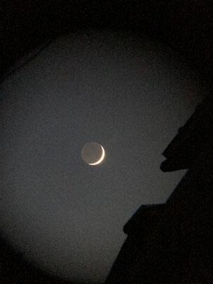 渡辺 篤/2020.04.25 19:05/横浜市、自宅近く駐車場