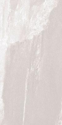 Apavisa Materia white solid 2 cm