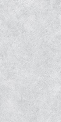 Apavisa North grey 2 cm