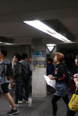 Tunnel mit frischen Plakaten und ungewöhnlich vielen Menschen