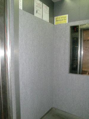 エレベーター内装工事@菱和パレス高輪TOWER管理組合ブログ