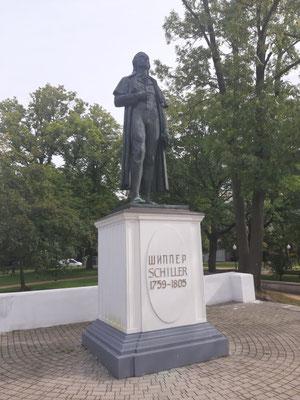 Schiller-Denkmal, Kaliningrad
