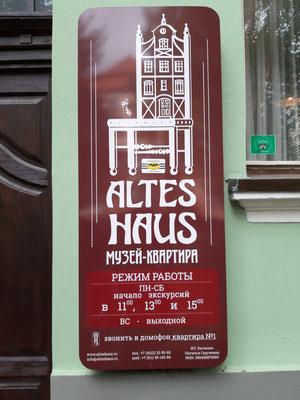 """Museum """"Altes Haus"""", Kaliningrad"""