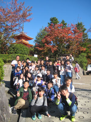 Group Photo in Kyoto 2019