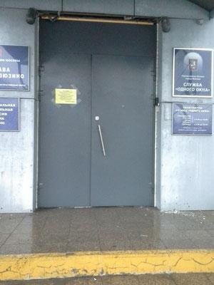 подъездная металлическая дверь.