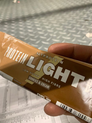 Myprotein - Protein Light Bar