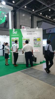 5G関連の展示ブース1