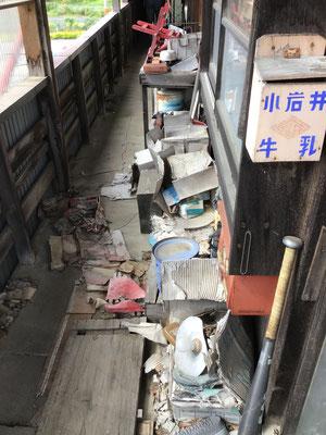 一戸町一般廃棄物収集運搬業