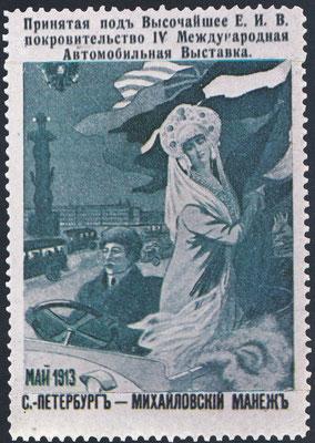 Sluitzegel Automobieltentoonstelling 1913.