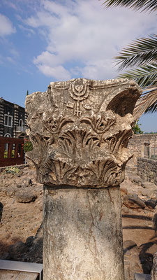 Greek Corinthian capital with the Jewish Menorah depiction