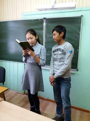 Ераскумова Нарыйаана и Иванов Альберт, ученики 9 класса.