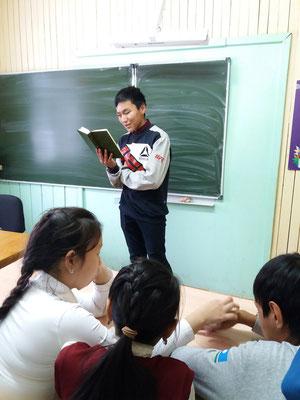 Тотонов Георгий, ученик 8 класса